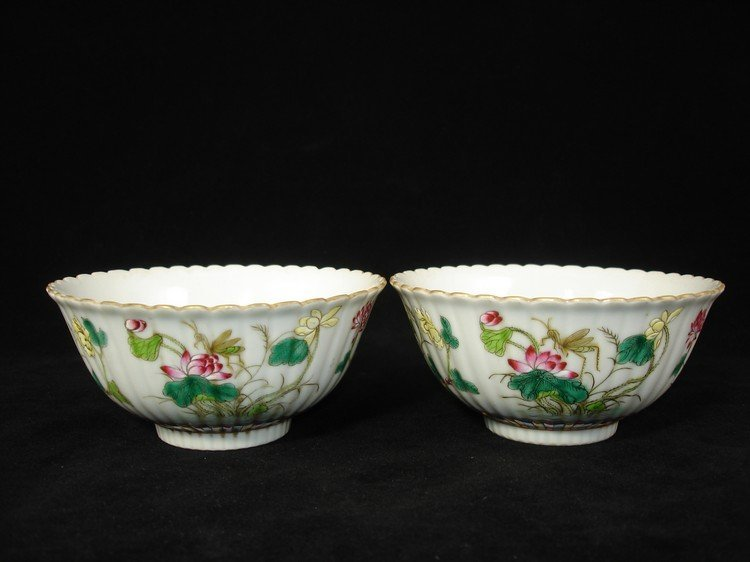 Pair of Chinese Famillie Rose Pleated Bowls with