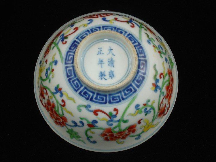 Fine Doucai bowl, Yongzhen marked