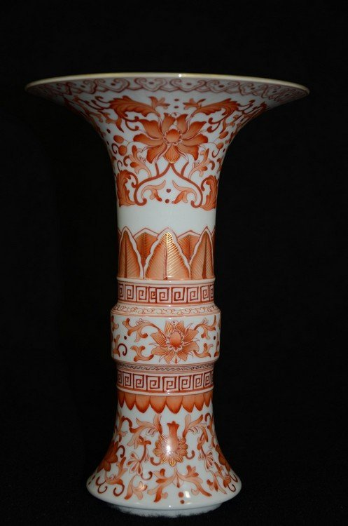 Chinese white ground porcelain with iron red and gilt