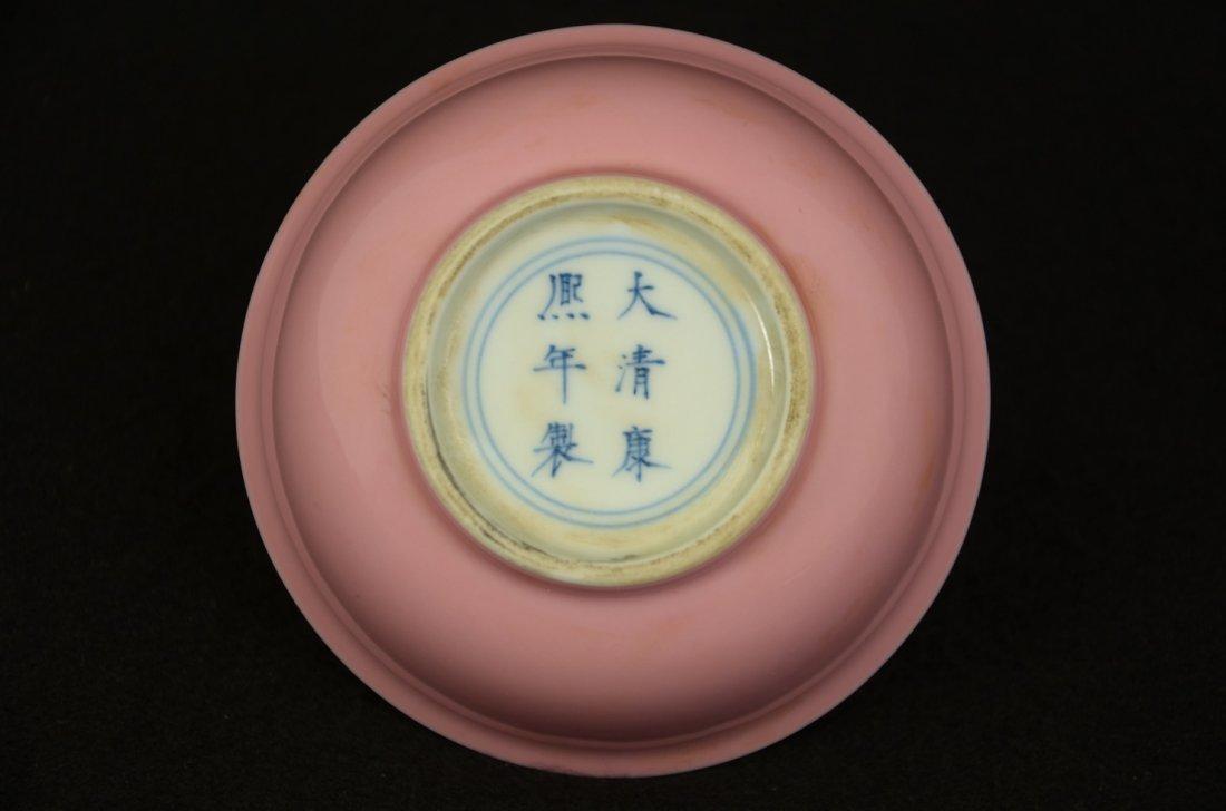 Elegant Chinese pink glazed porcelain bowl marked