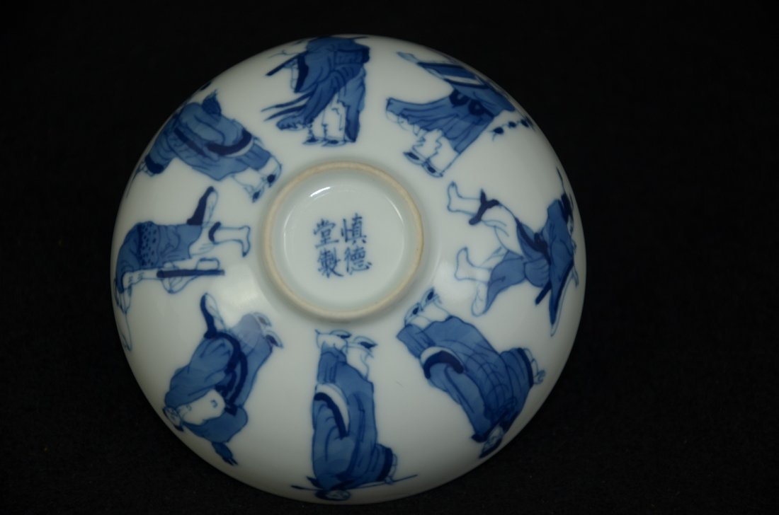 Chinese B/W porcelain bowl with the Eight Immortals