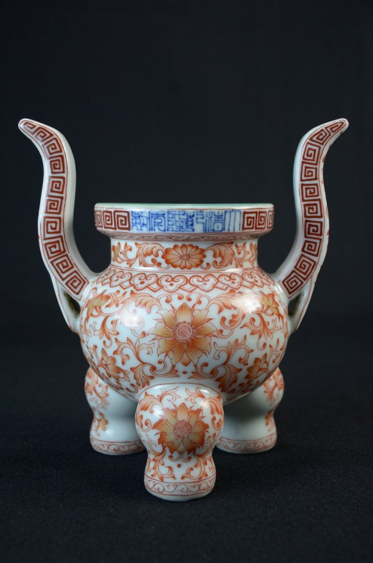 Important Chinese Gilt Iron Red Glazed Censer, Marked