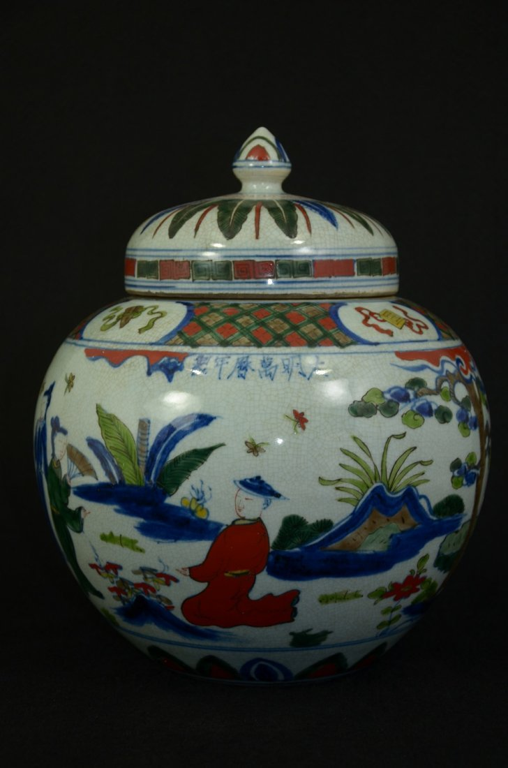 Chinese under glazed polychrome lidded round pot