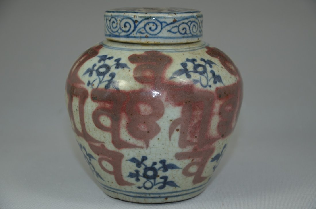 Chinese Ming Dynasty style B/W cover pot with red glaze
