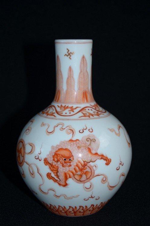 Fine Chinese Porcelain vase underglazed red with gilt,