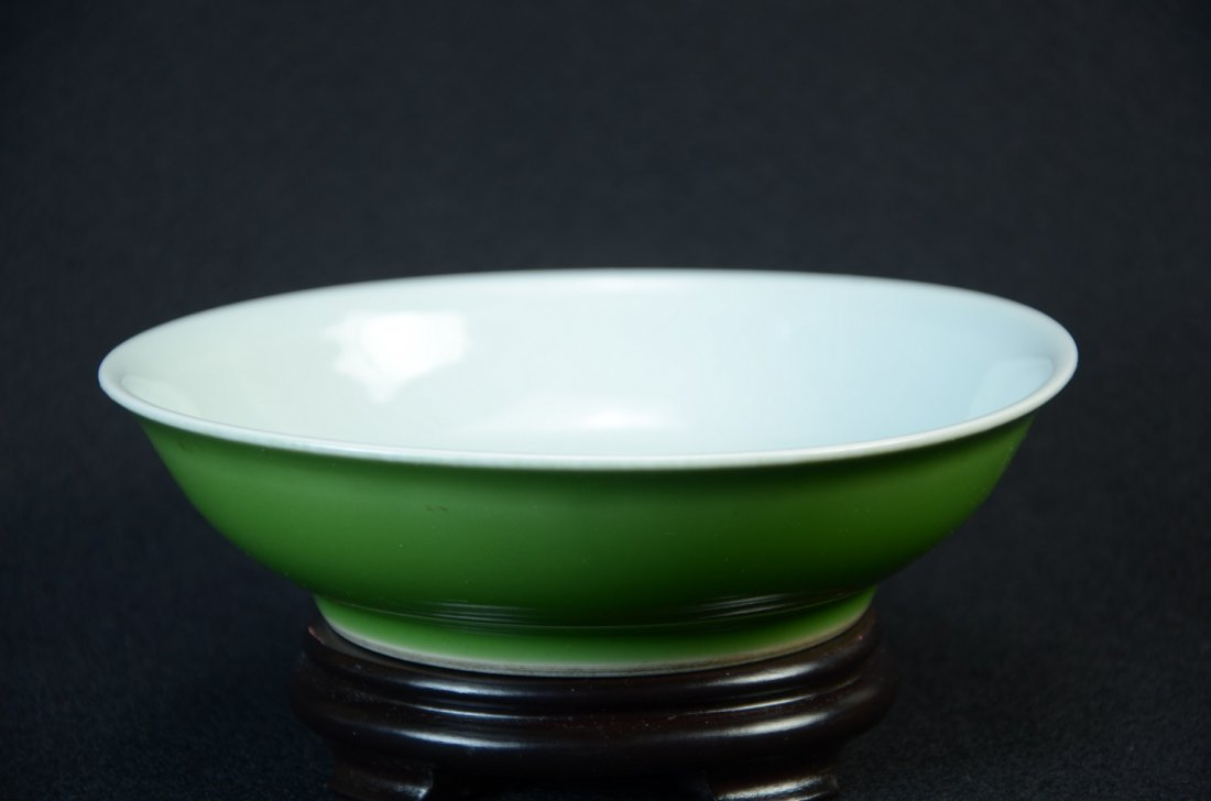 Chinese green glaze plate, mark