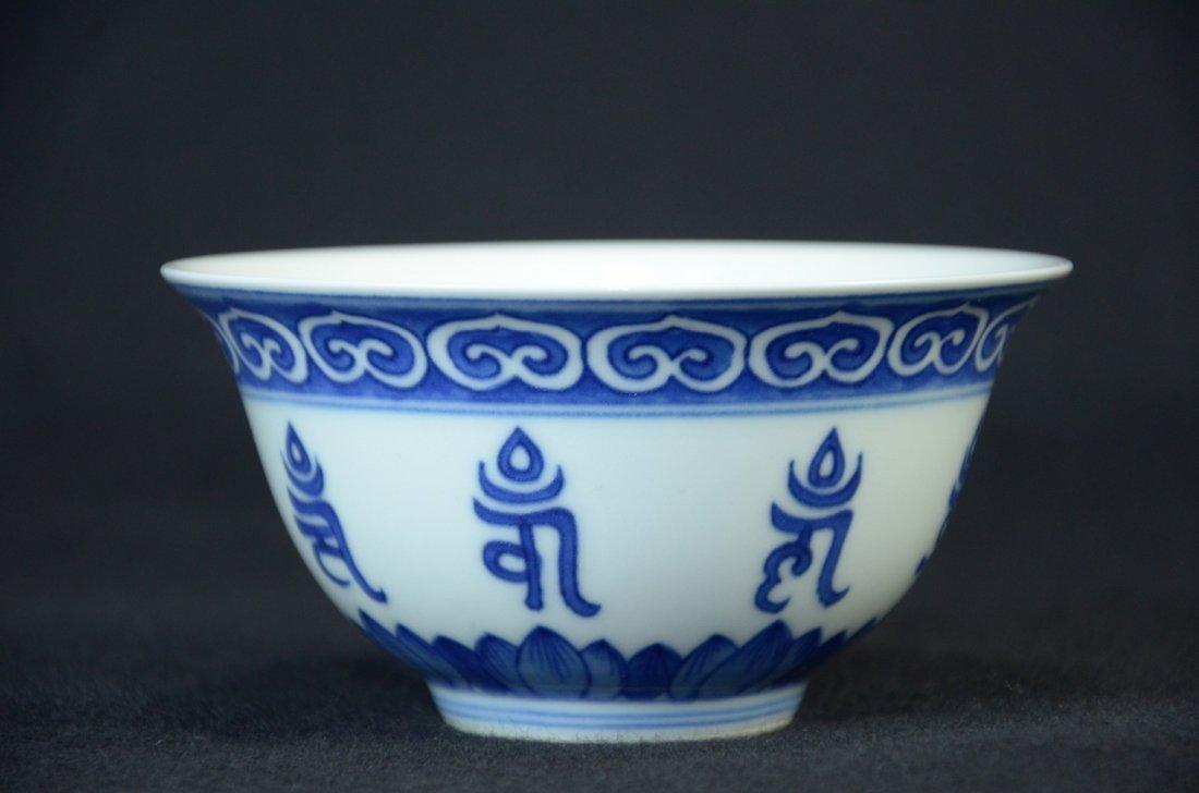 Fine Chinese Blue & white Porcelain bowl, marked