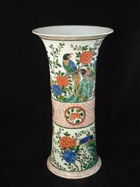 Chinese Chromatic Porcelain Vessel