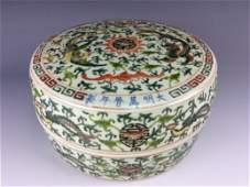 Large Chinese Wucai porcelain box, marked
