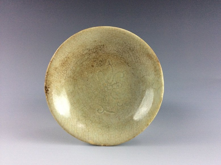 Vintage possible 15C Ming period Chinese white glazed