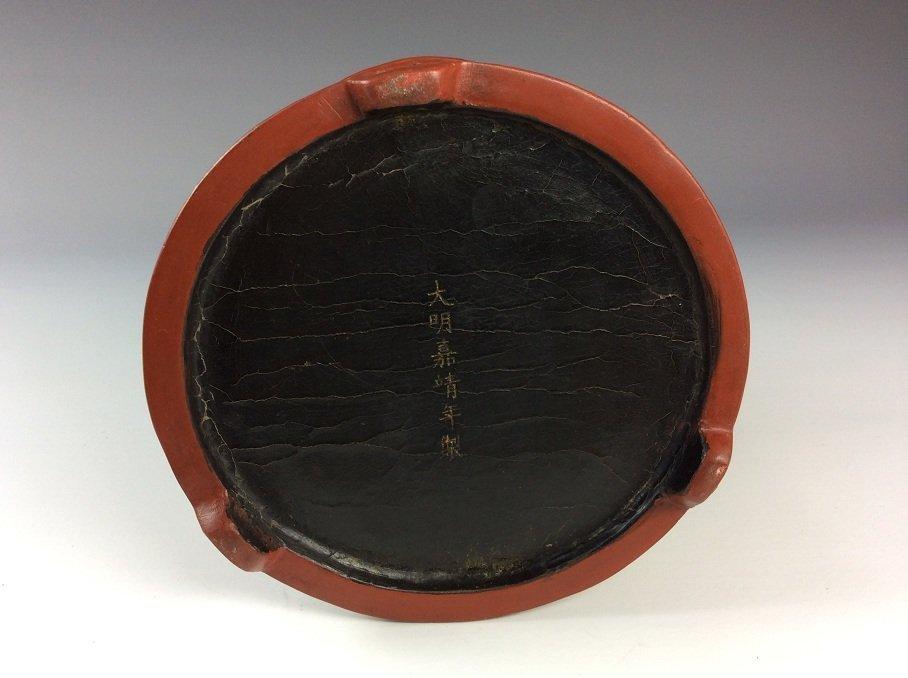 Rare  fine Chinese laquer bowl