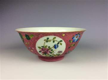 Rare & Fine Chinese porcelain bowl, famille rose glaze,