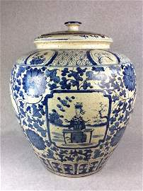 Very rare 13th Century Ming Dynasty Chinese large