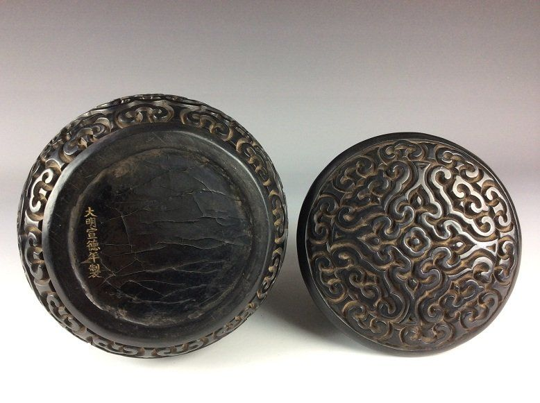 Rare Fine Chinese black lacquer box, carved & marked