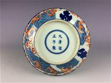 Great Chinese porcelain plate (2),blue & white with