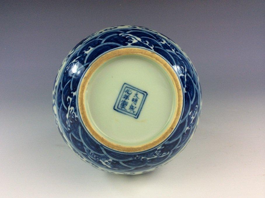 Chinese  porcelain vase,  blue & white glaze, decorated - 5