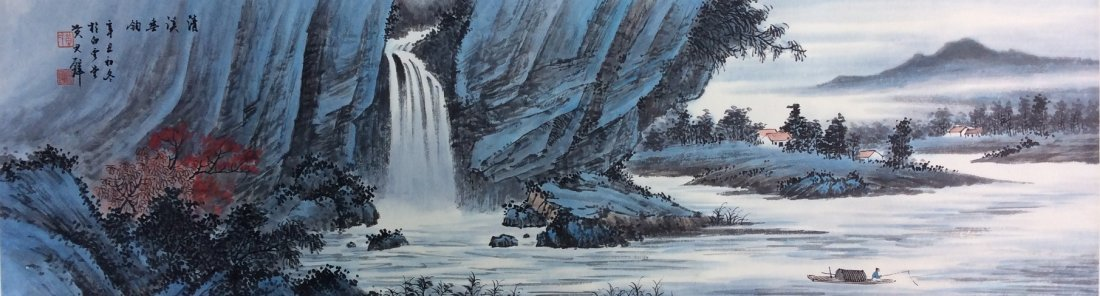 Chinese painting, hand painted, mounted w/o scroll, ink