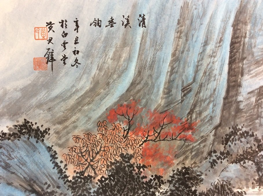 Chinese painting, hand painted, mounted w/o scroll, ink - 5