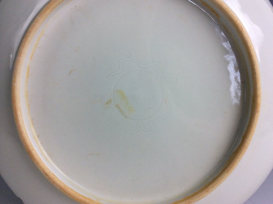 Fine Chinese porcelain Ming style plate, white glazed, - 4