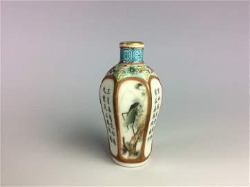 Fine Chinese porcelain snuff bottle, enamel glazed,