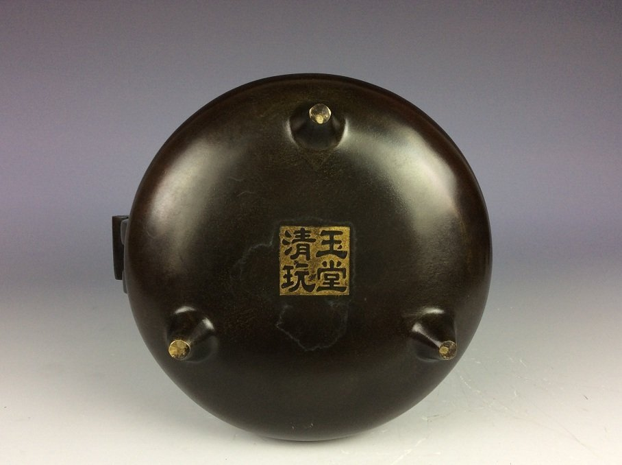 Chinese Bronze Censer - 5