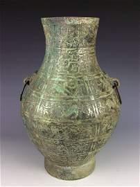 Rare Vintage Chinese bronze  inlaid silver vase,
