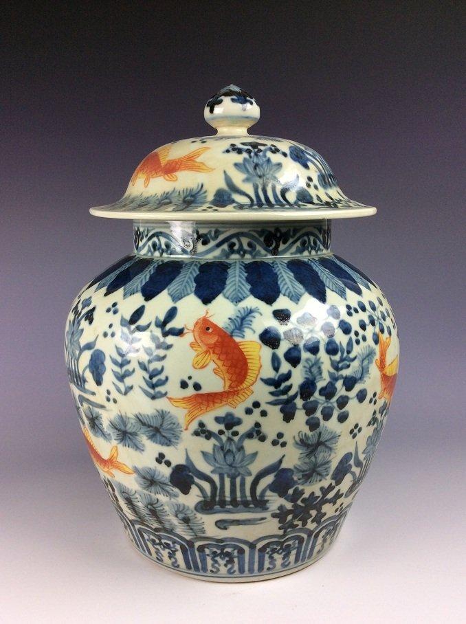 FineChinese porcelain jar with lid, Wucai glazed, - 3