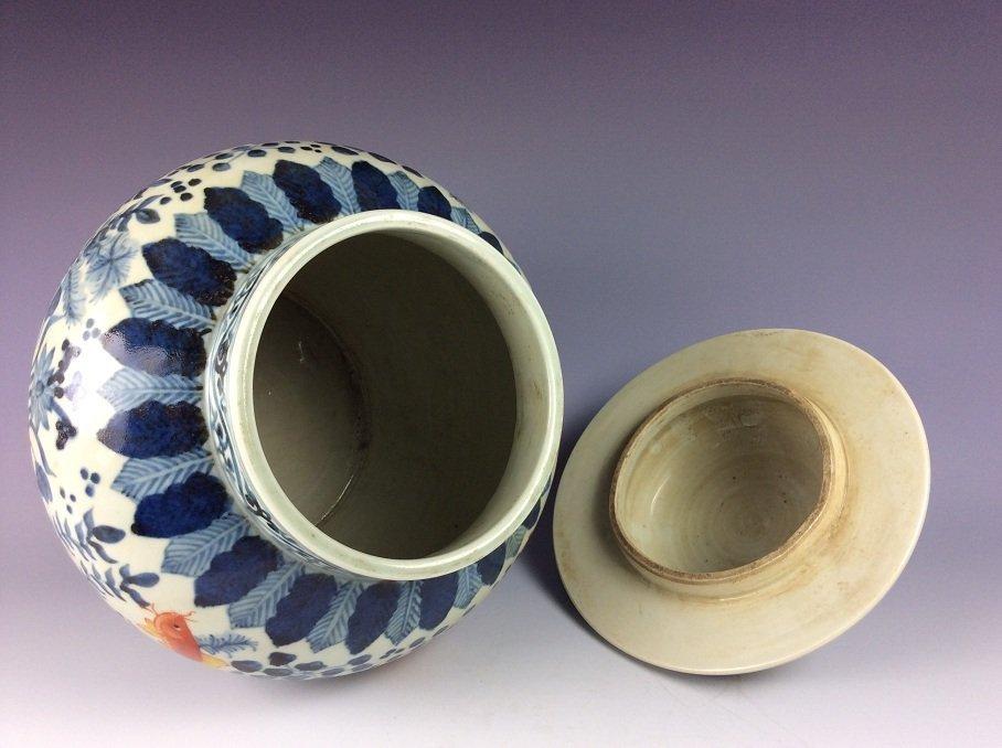 FineChinese porcelain jar with lid, Wucai glazed, - 4