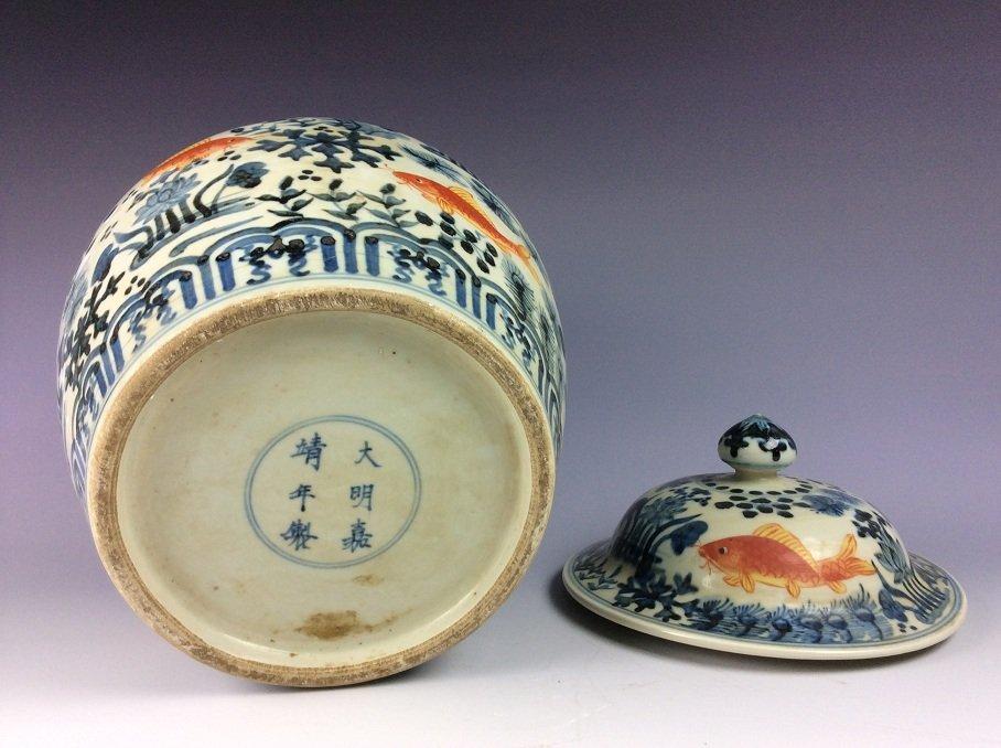 FineChinese porcelain jar with lid, Wucai glazed, - 5
