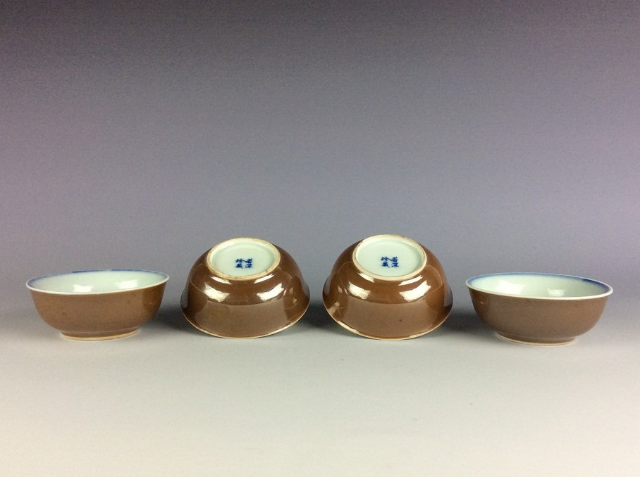 A set of 4 Chinese porcelain cups,  inside with blue &