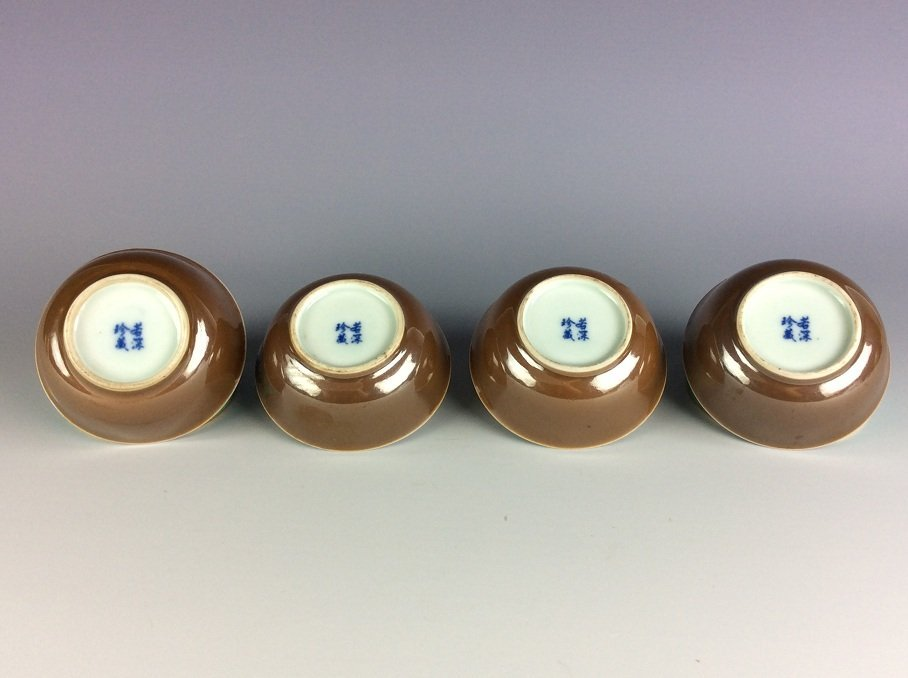 A set of 4 Chinese porcelain cups,  inside with blue & - 3