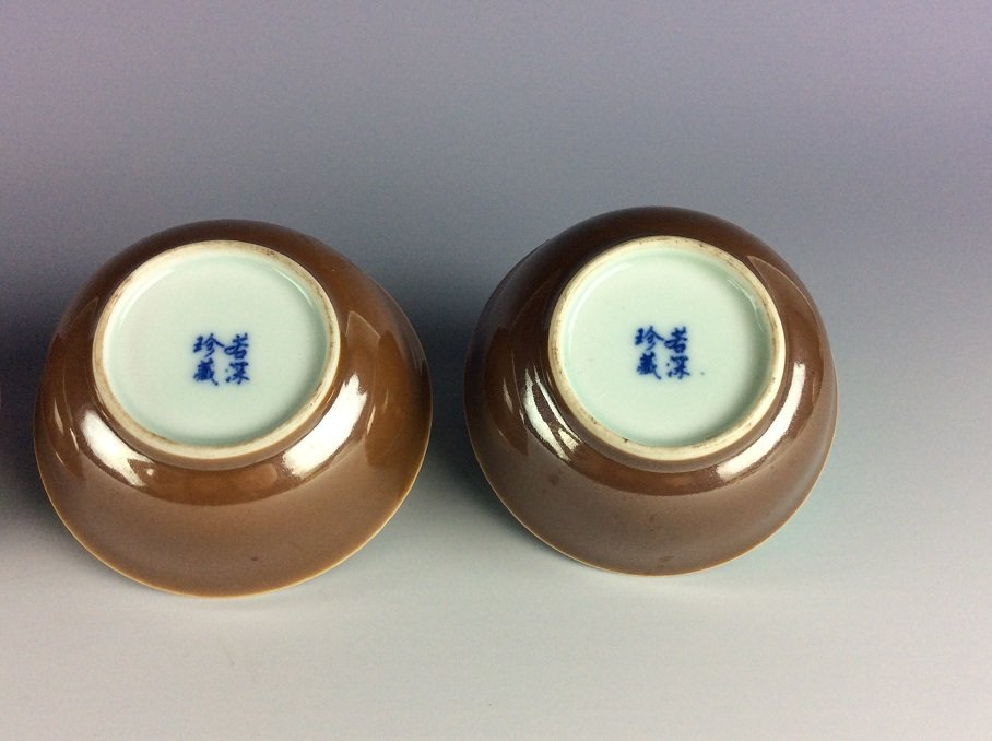 A set of 4 Chinese porcelain cups,  inside with blue & - 6