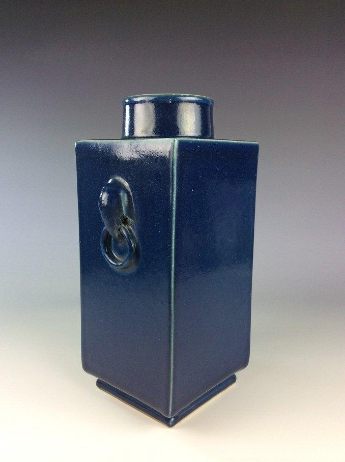 Rare Chinese Qing period porcelain vase,  blue glazed,