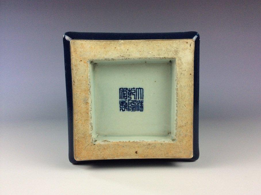 Rare Chinese Qing period porcelain vase,  blue glazed, - 4