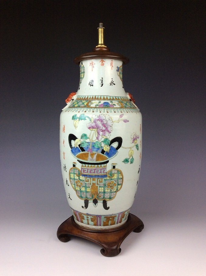 Chinese famille rose porcelain vase with still life - 2
