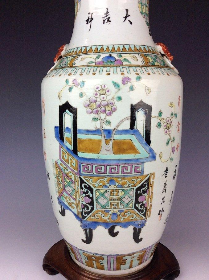 Chinese famille rose porcelain vase with still life - 3
