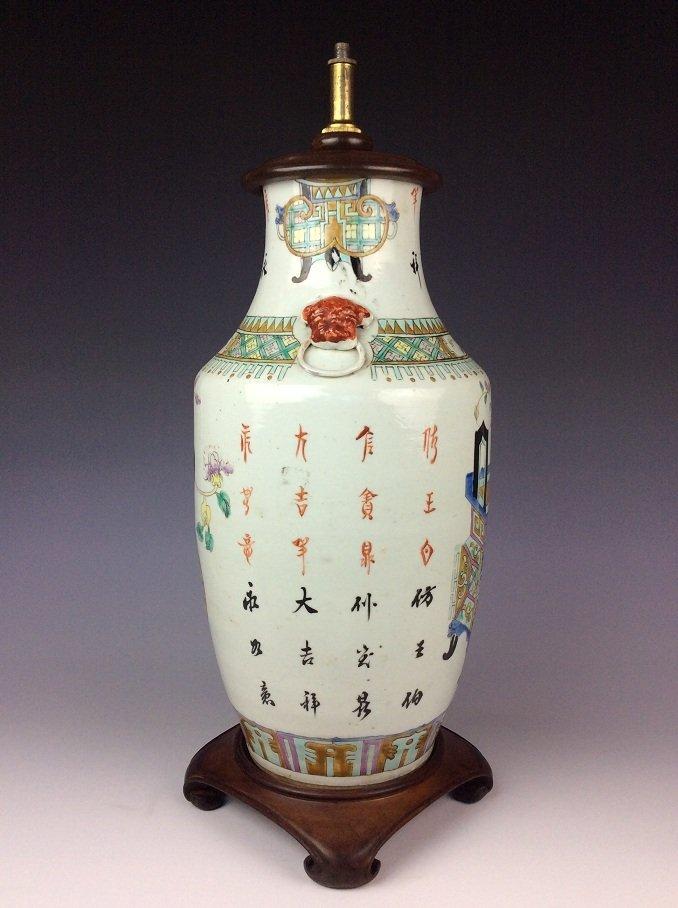 Chinese famille rose porcelain vase with still life - 4