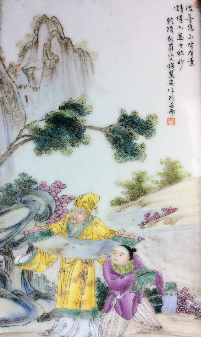 Fine  Chinese porcelain plaque, blue & white glazed, - 2