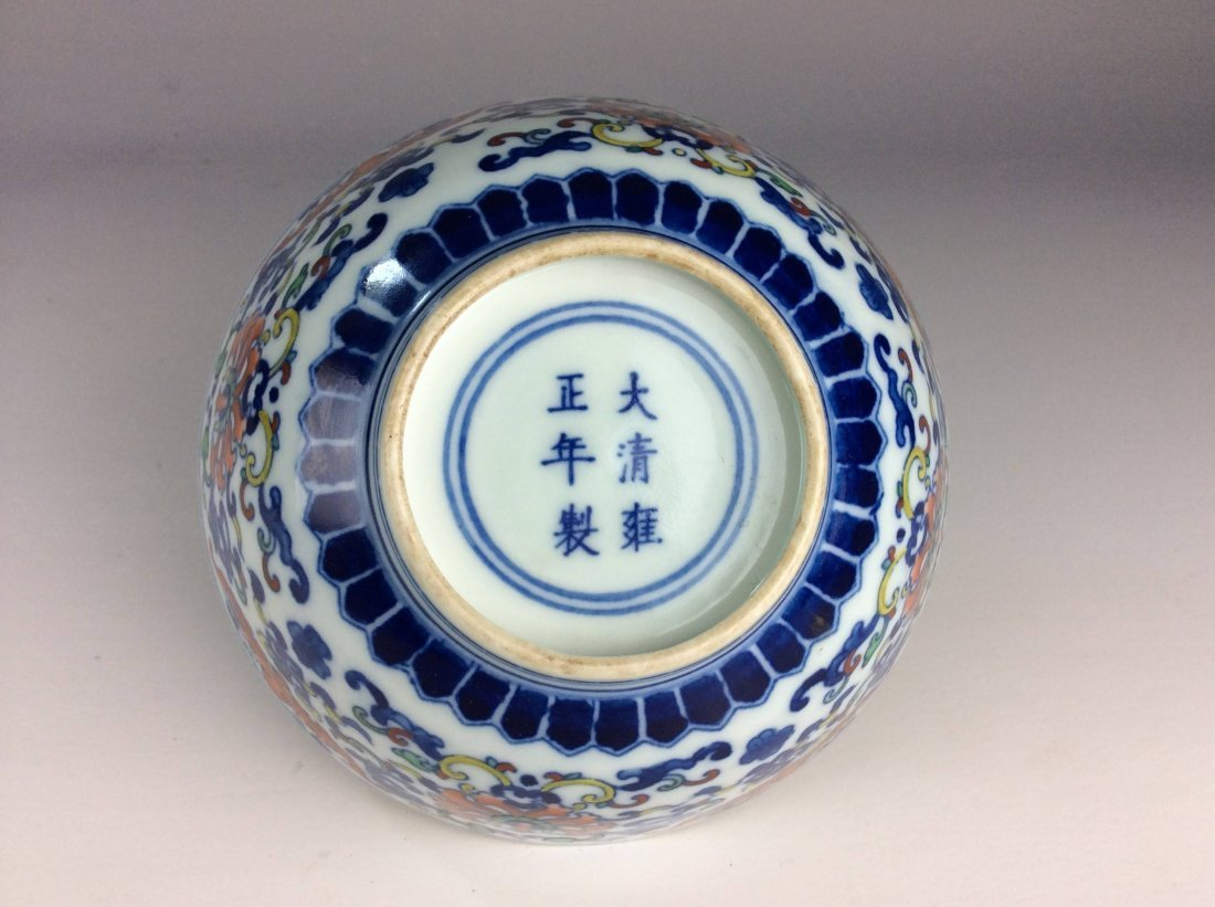 Chinese Doucai porcelain bowl  marked - 4