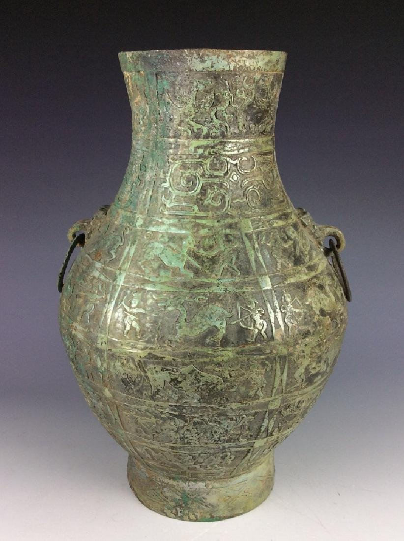 Rare Vintage Chinese bronze  inlaid silver vase,