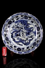[CHINESE]THE LATE OF NINETEEN CENTRY STYLED BLUE AND