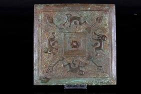 """[CHINESE]SHANG DYNASTY STYLED BRONZE MIRROR L:6.30"""""""