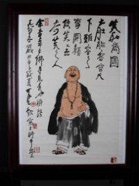 """[CHINESE]A """"LI KE RAN ZUO""""MARKED CHINESE PAINTING OF"""