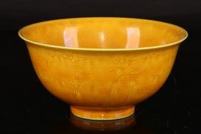 "CHINESE ""DA MING HONG ZHI NIAN"" MARKED YELLOW GLAZED"