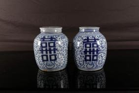 [CHINESE]A PAIR OF EARLY 20TH CENTURY BLUE AND WHITE