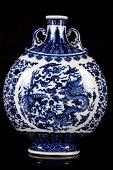 """[CHINESE]""""DA QING QIAN LONG NIAN ZHI"""" MARKED BLUE AND"""