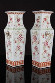"""[CHINESE]A PAIR OF """"SHEN DE TANG ZHI""""MARKED FAMILLE"""