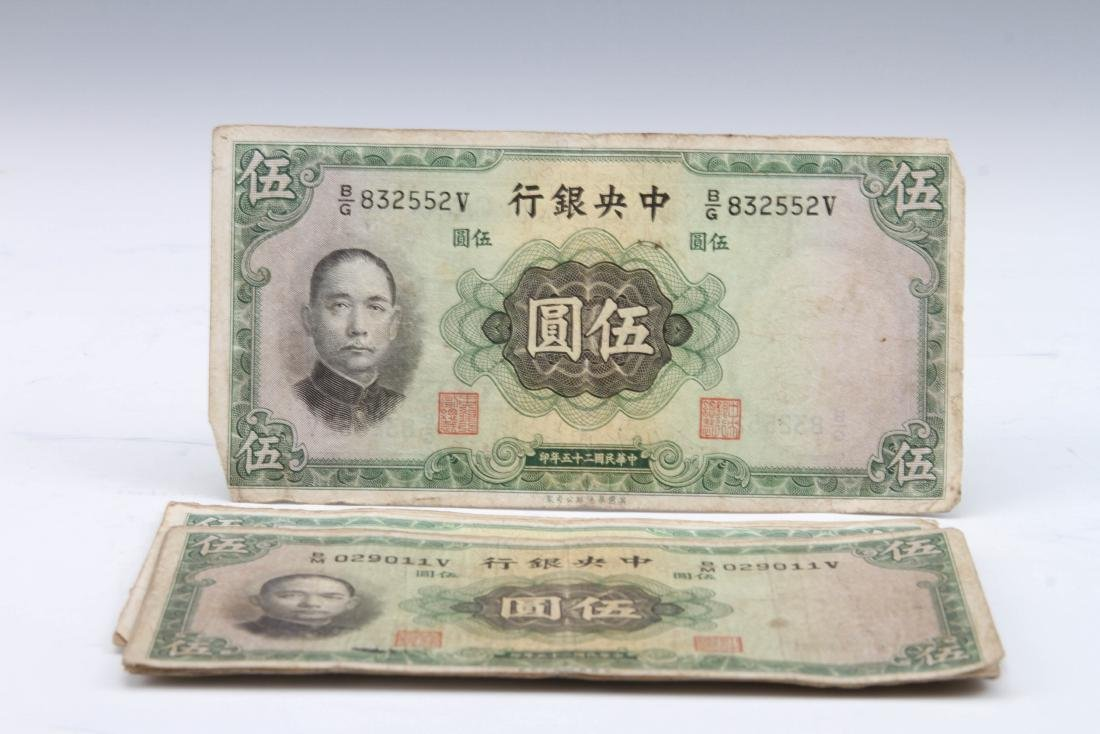 REPUBLIC OF CHINA OF YEAR 25 PAPER CURRENCY ISSUED BY