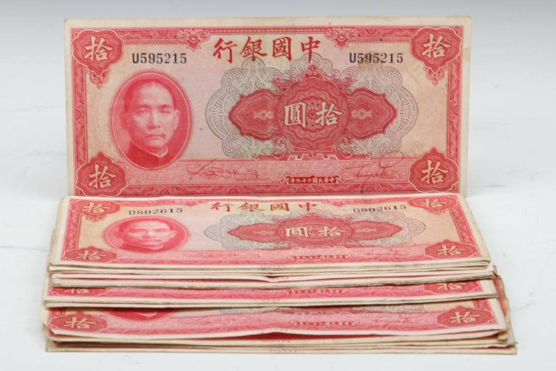 REPUBLIC OF CHINA OF YEAR 29 PAPER CURRENCY ISSUED BY