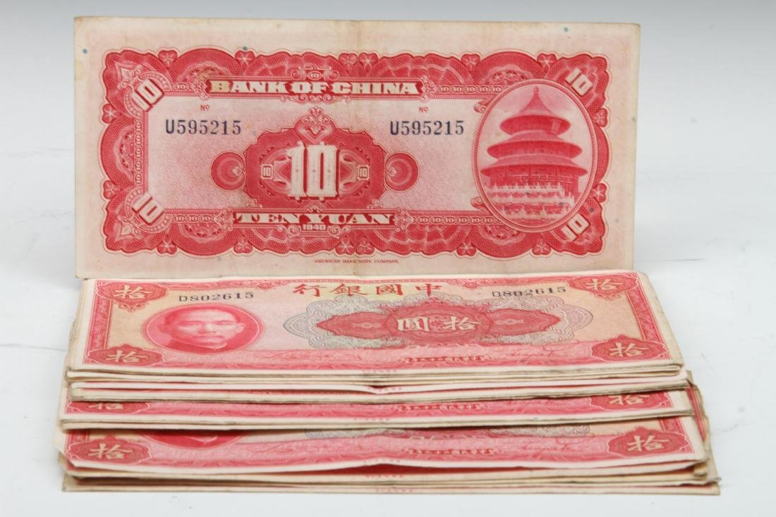 REPUBLIC OF CHINA OF YEAR 29 PAPER CURRENCY ISSUED BY - 2